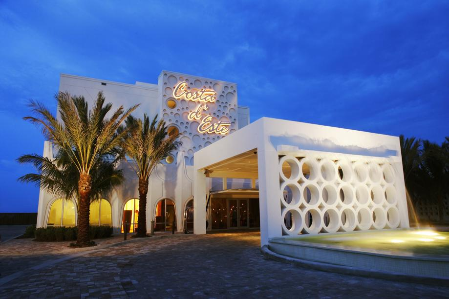 The seaside boutique hotel is owned by Gloria and Emilio Estefan. (Photo courtesy of Costa d'Este)